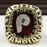 MLB 1980 Philadelphia Phillies World Series Championship Replica Fan Ring with Wooden Display Case