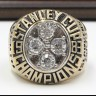NHL 1983 New York Islanders Stanley Cup Championship Replica Fan Ring with Wooden Display Case